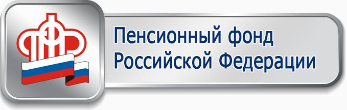 Работа женщине пенсионеру в омске